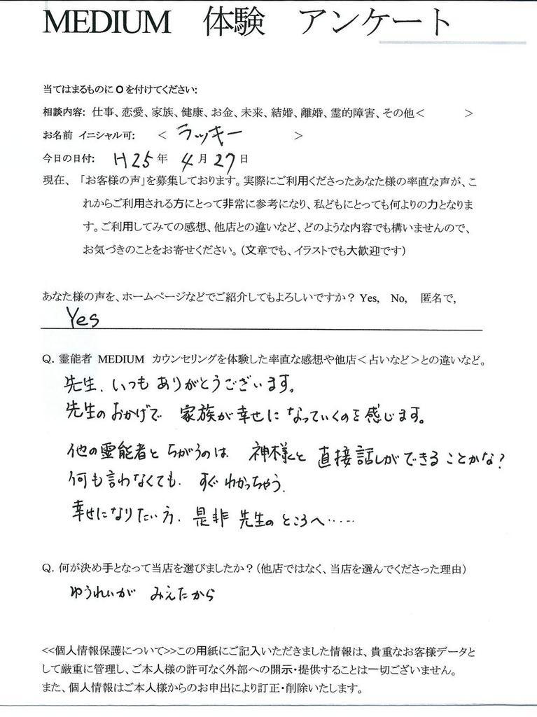 スキャン00100038.jpg